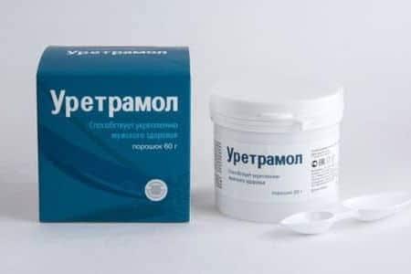 упаковка Уретрамол