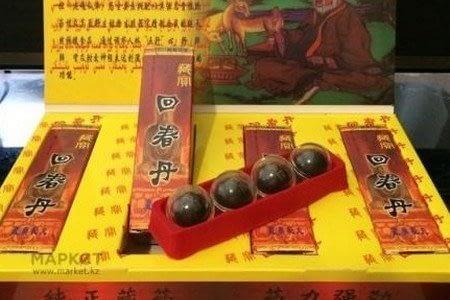 Упаковка китайских шариков