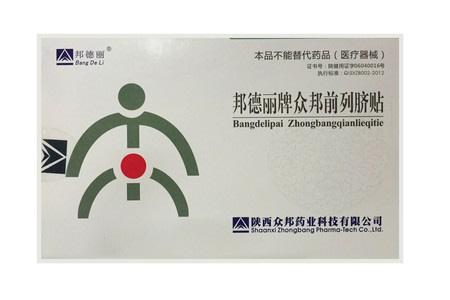 Упаковка ZB Prostatic Navel Plaster