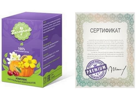 упаковка препарата и сертификат