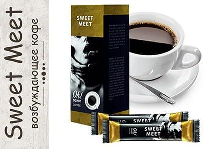 чашка кофе и упаковка со средством